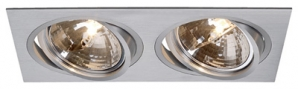 12V Multi Lamp LED Downlights NEW TRIA 2 AR111 - Aluminium