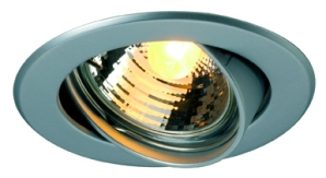 GU10 Recessed Downlights GU10 SP 50W Downlight - Matt Chrome