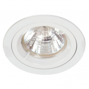 Jewellery Lighting MR11 LED Downlights